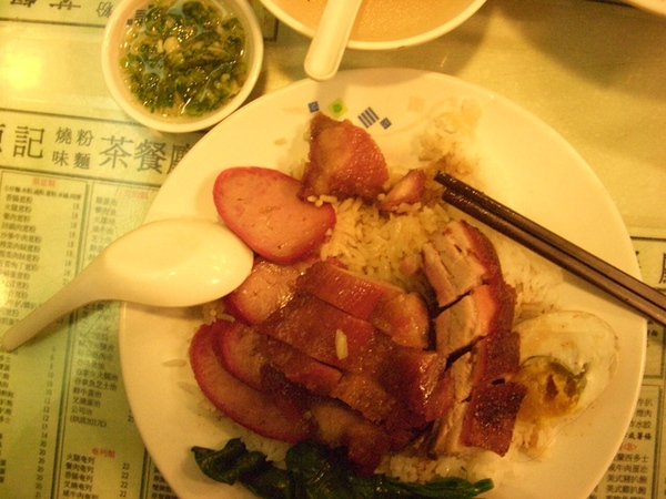 香港的第一餐--- 四寶飯!!!!!!