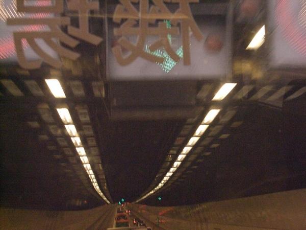 進下一個隧道