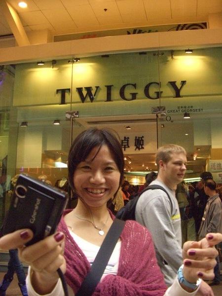 Twiggy & Twiggy