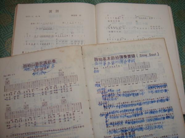 經典吉他教學本8.jpg