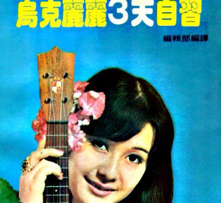 經典吉他教學本12.JPG