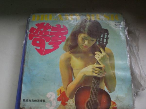 經典吉他教學本9.jpg