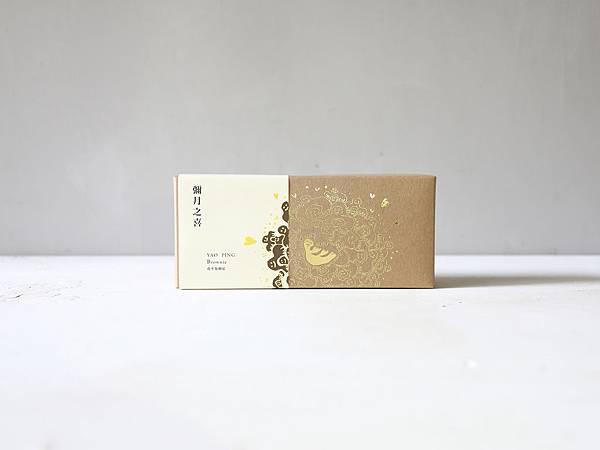堯平-彌月燙金包裝