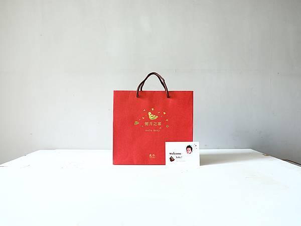 堯平-彌月紅袋