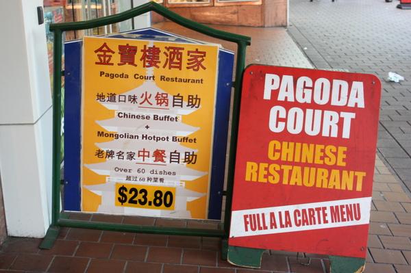 跟著某旅行社的路線..在台灣就說要來光顧一下這裡的麻辣鍋