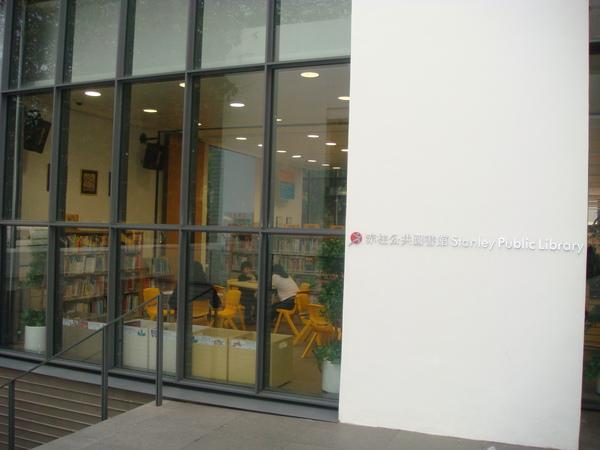 為什麼人家的圖書館可以這麼有現代感