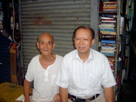 SV400224_獨居老人,受僱一家書局看店.jpg