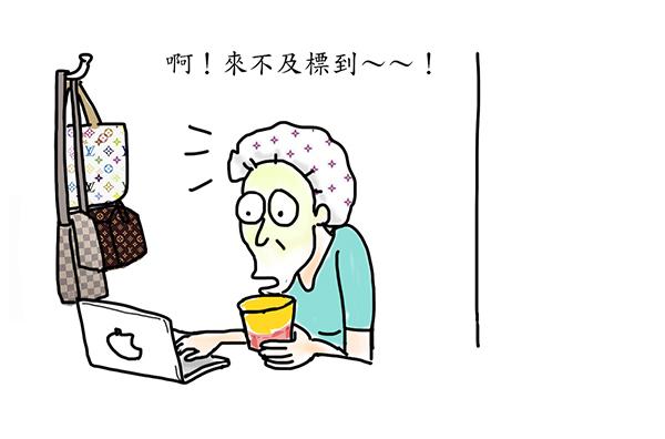 不被物慾所苦03