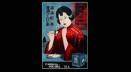 最早茶海報