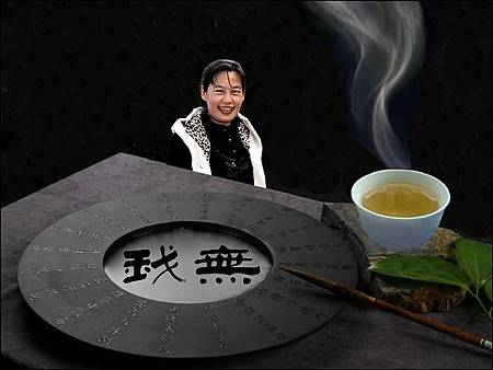 9.茶緣即生即滅無常
