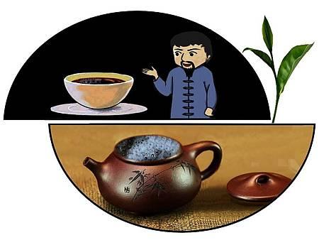 2茶知識-皂素