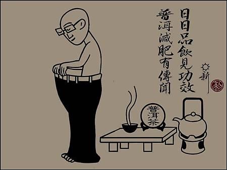 11《減肥》