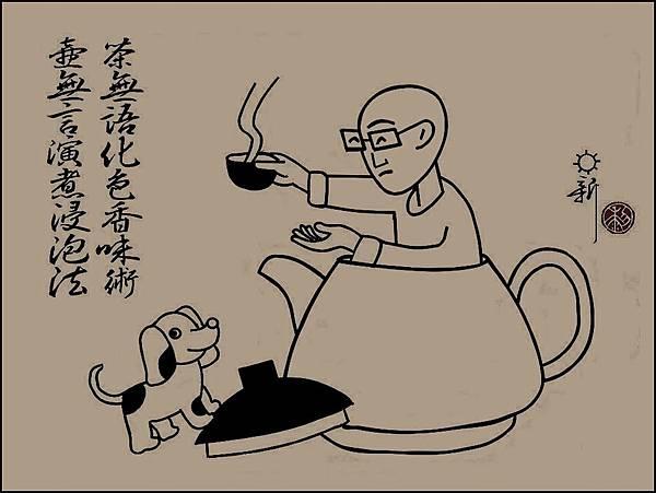 66《壺與茶》