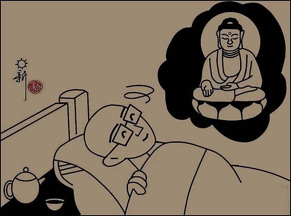 72《與佛祖對話》