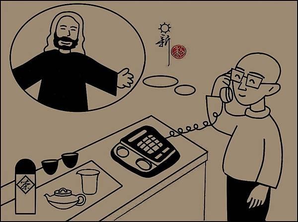 73《與耶穌對話》