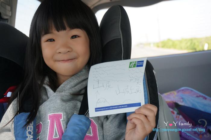 在車上打發時間學中文