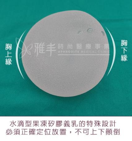 水滴型果凍矽膠05.jpg