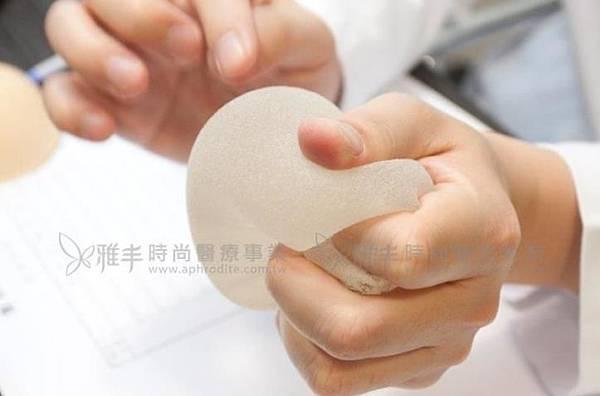 張松源醫師隆乳1