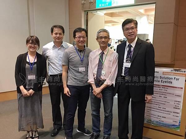 張松源醫師參與台灣美容外科醫學會2