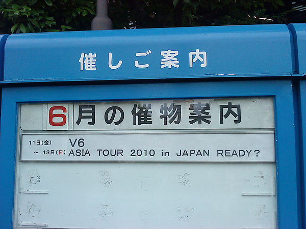 DSC00237.JPG