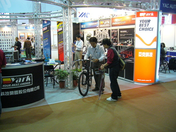 AMPA展-06