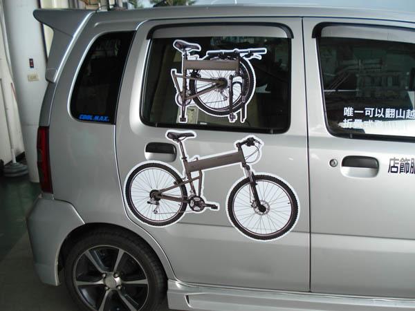 台南經銷商廣告車