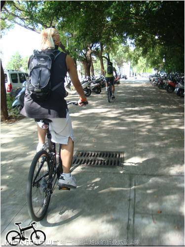 東豐自行車道