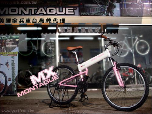 MX粉紅白01