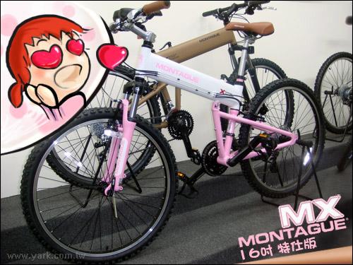 MX粉紅白02
