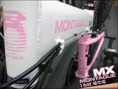 MX粉紅白05