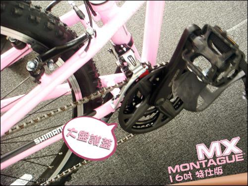MX粉紅白08