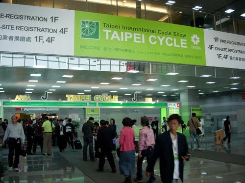 2009 自行車展02