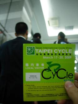 2009 自行車展04