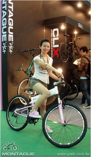 2009 自行車展16