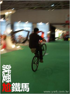 2009 自行車展20