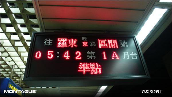 [宜蘭]烏石港賞鯨-草嶺隧道 by亞克樂活騎士傘兵車遊記
