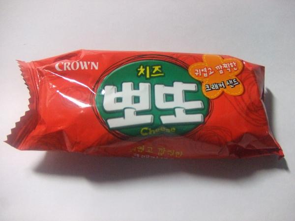 韓小姐給我的餅乾-起士口味