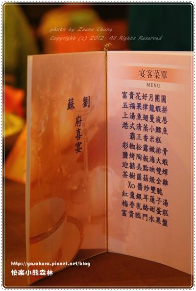 2012-12-10 生活照-62
