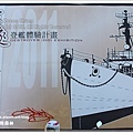 20130212_台南_0485