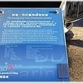 20130212_台南_0504