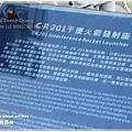 20130212_台南_0510