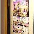 20130310_哆啦A夢_1998