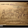 20130310_哆啦A夢_2004