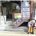 20130401_京阪神_1016
