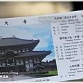 20130401_京阪神_1049