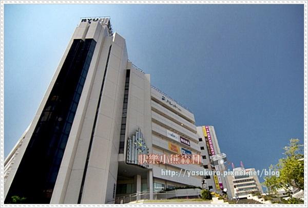 沖繩之旅028.jpg
