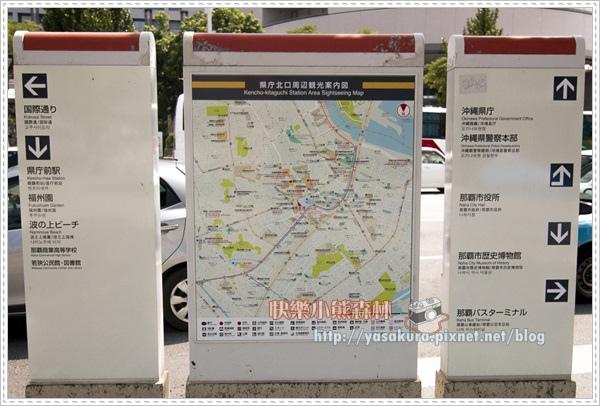 沖繩之旅029.jpg