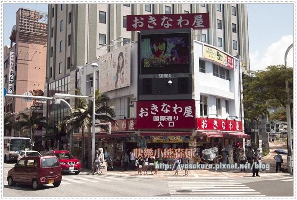 沖繩之旅027.jpg