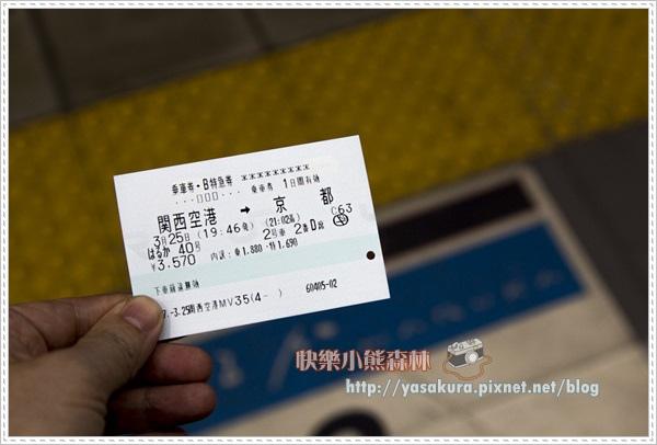 京都自由行004.jpg