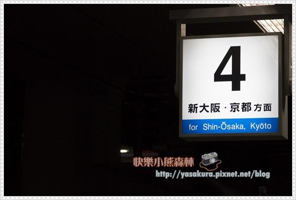 京都自由行005.jpg